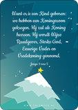 A7-Kaartjes | Kerstgeschenk_