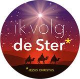 Kerstpakket_