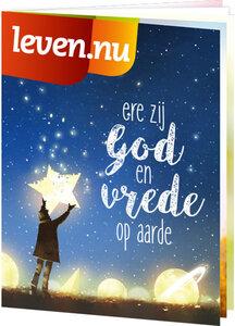 Miniboekje Kerst | ere zij God