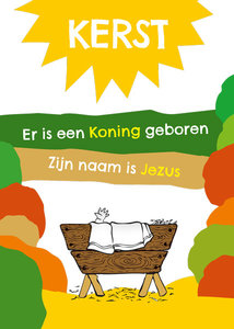 Poster / Kerst - Zijn naam is Jezus