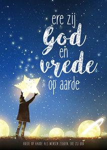 Poster | Ere zij God en vrede op aarde