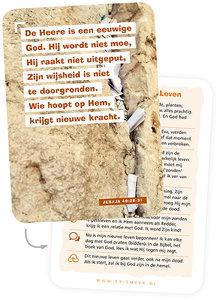 A7-Kaartjes | De Heere is een eeuwige God