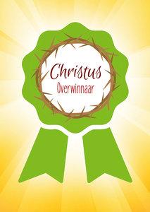 Poster /  Christus Overwinnaar