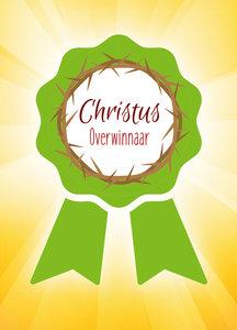 Ansichtkaarten /  Christus Overwinnaar